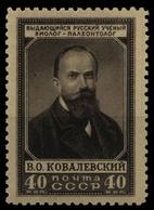 Russia / Sowjetunion 1952 - Mi-Nr. 1621 ** - MNH - W. Kowalewskij - Ungebraucht