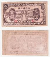 China  Macao Hongkong 1 Yuan 1928 Privatausgabe Used - China
