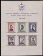 1943, Jugoslawien, 445/50 Block 2, MNH **, 25 Jahre Jugoslawischer Staat: Persönlichkeiten. - Blocks & Kleinbögen