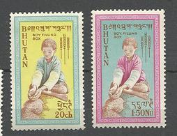 BHOUTAN CROIX ROUGE PA N° 17 Et 18  NEUF** LUXE SANS CHARNIERE /MNH - Bhoutan
