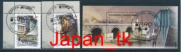 MAKEDONIEN Mi. Nr. 627-628, Block 25  - Europa Cept - Besuche - 2012 - Used - Europa-CEPT