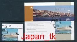 PORTUGAL  Mi. Nr. 3720, Block 331 - Europa Cept - Besuche - 2012 - Used - Europa-CEPT
