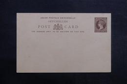 SEYCHELLES - Entier Postal Non Circulé - L 40239 - Seychellen (...-1976)