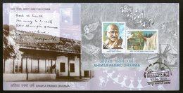 India 2019 Mahatma Gandhi Ahimsa Permo Dharma Nonviolence Religion M/s FDC - Mahatma Gandhi