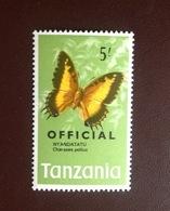 Tanzania 1973 5s Butterflies Official MNH - Farfalle