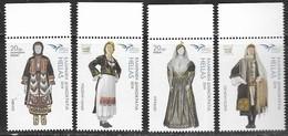 GREECE, 2019, MNH, EUROMED,COSTUMES OF THE MEDITERRANEAN, 4v - Kostüme