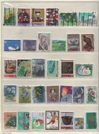 Japan 1985 Siehe Bild/Beschreibung 32 Marken Gestempelt; Used - 1926-89 Imperatore Hirohito (Periodo Showa)