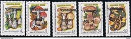 TCHOUVACHIE  - Timbres De Russie Surchargés  - Champignons - Eclatement De L'URSS - Timbres Locaux - Locales & Privées