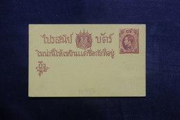 SIAM - Entier Postal Non Circulé - L 40260 - Siam