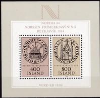 1982, Island,  588/98 Block 4, NORDIA '84, Reykjavik, MNH ** - Blocks & Sheetlets