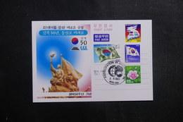CORÉE - Entier Postal De Séoul Non Circulé , Oblitération Temporaire - L 40274 - Corée Du Sud