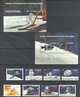 St Vincent - 1989 - 20Th Aniversary Moonlanding - Yv 1666A/H + Bf 61B/C - Espace