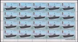 "Argentina - 1996 - 100 Ans Base Navale De Pto Belgrano. Porte-avions ""25 De Mayo"" - Argentina"