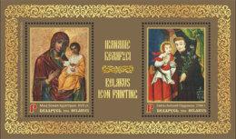 Belarus Weissrussland 2016 MNH** Mi. Nr. 1149-1150 Bl.141 Icons Of Belarus - Belarus