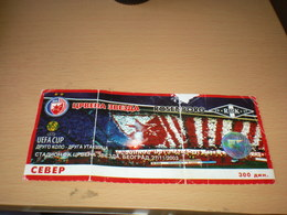 Football Crvena Zvezda Rosenborg - Tickets - Vouchers