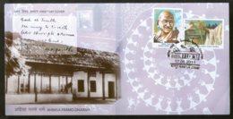 India 2019 Mahatma Gandhi Ahimsa Permo Dharma Nonviolence Religion 2v FDC - Mahatma Gandhi