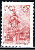 CHILI 318 // YVERT 371 // 1971 - Chile