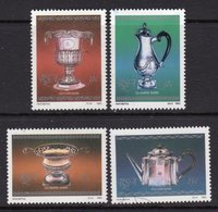 SOUTH AFRICA - 1985 CAPE SILVERWARE SET (4V) FINE MOUNTED MINT MM * SG 590-593 - South Africa (1961-...)