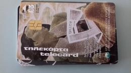 TELECARTE CHYPRE 3 £ - 06/2000 - Chypre