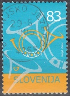 Slovenija 2005 Michel 518 O Cote (2006) 0.70 Euro Cornet De La Poste Cachet Rond - Slovénie
