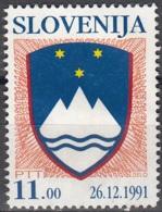 Slovenija 1991 Michel 5I O Cote (2006) 0.50 Euro Armoirie - Slovénie