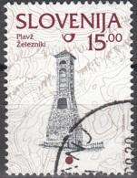 Slovenija 1998 Michel 234 O Cote (2006) 0.50 Euro Haut Fourneau à Zelezniki Cachet Rond - Slovénie