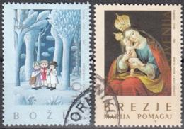 Slovenija 1995 Michel 126 - 127 O Cote (2006) 1.50 Euro Scènes De Noël Cachet Rond - Slovénie