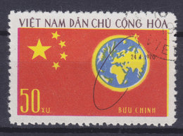 Vietnam 1971 Mi. 649    50 Xu Satellitenstart In Der Volksrepublik China Satellitenumlauf Um Die Erde - Vietnam