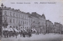 SOFIA: Boulevard Dondoukoff - Bulgarie