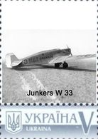 Ukraine 2016, Aviation, Planes Junkers, 1v - Ukraine