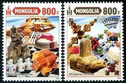 Mongolia (2019) - Set -  /  Chess - Echecs - Ajedrez - Schach - Puzzles - Intellectual Museum - Games - Schach