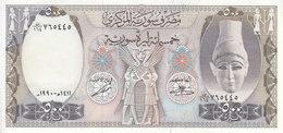 SYRIA 500 LIRA POUNDS 1990 P-105 AU/UNC   */* - Syrië