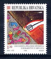 CROATIA 1996 Millenary Of Sea Fishing  MNH / **.  Michel 391 - Kroatien