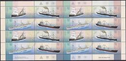 Argentina - 2004 - Transport Naval - A.R.A. Villarino - A.R.A. Pampa - A.R.A. Baie De Thetis - A.R.A. Cap Horn. - Boten
