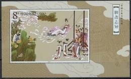 China MiNr. Bl. 113 **, Klassische Chinesische Literatur - 1949 - ... Volksrepublik