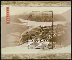 China MiNr. Bl. 107 **, Wasserkraftwerk Am Huang He - 1949 - ... Volksrepublik