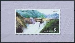China MiNr. Bl. 101 **, Wasserkraftwerk Ertan - 1949 - ... Volksrepublik