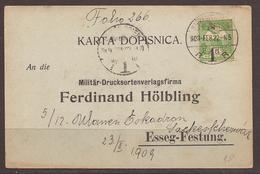AUSTRIA / HUNGARY/ CROATIA. OSIJEK / ESSEG FORTRESS. PRE WW1 MILITARY POST. CAVALRY REGIMENT BASED IN SZEKESFEHERVAR. 19 - 1850-1918 Empire