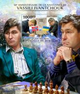 Djibouti   2019  Vassily Ivanchuk , Chess  S201907 - Djibouti (1977-...)