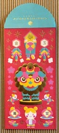 CC Chinese New Year 'CRABTREE & EVELYN' 4/4 CHINOIS Perfume Cards CNY 2019 - Modern (from 1961)
