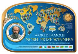 Central Africa   2019  Alexander Soljenitsyne , Nobel Prize In Literature S201907 - Central African Republic