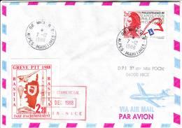 GREVE DE 1988 , Lettre CHAMBRE DE COMMERCE De BASTIA CORSE - Marcophilie (Lettres)