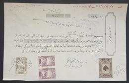 GE - Lebanon 1948 Payment Due Franked With 4 Fiscal Revenue Stamps Till 50p - Lebanon
