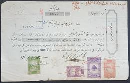 GE - Lebanon 1948 Payment Due Franked With 4 Fiscal Revenue Stamps Till The Rare 200p Cedar Design Violet - Lebanon