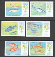 M1153 !!! IMPERFORATE 1983 POSTES LAO FISH & MARINE LIFE POISSONS MEKONG SET MNH - Meereswelt