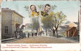 Deutsch - Russische Grenze Eydtkuhnen - Wirballen - Virbalis - Lithuania
