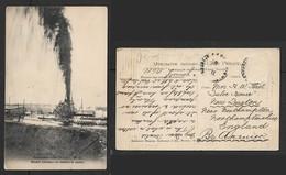 Azerbaijan,Baku, Balakhany, Oil,   Used    Stamp Removed> England - Azerbaïjan