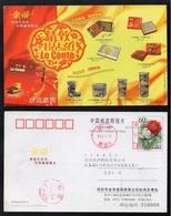 CHOCOLAT - CACAO - COCOA - CHOCOLATE / 2004 CHINE ENTIER POSTAL ILLUSTRE  (ref LE3591) - Levensmiddelen