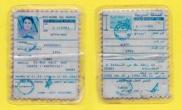 Maroc - Timbre Fiscal 30  Sur Carte Identité - Fiscaux - Cartes