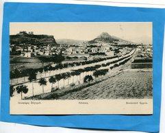 GRECE -ATHENES-le Boulevard Syrnos- Années 1910+-20-édition Pallis - Griekenland